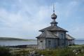 Chapel at Hare Island