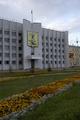 Arkhangelsk city administration