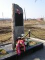 Partisan monument in Lavna