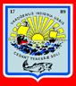 Vardø kommune