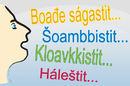 språk-gullord--banner
