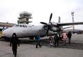 Aeroflot Nord - Anatonov 24 at Murmansk Airport