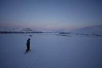 Feb Ned Gr�nnfjellet OSagerup[ 1]