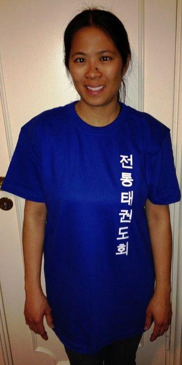 2013 blå t-skjorte Tracker_374x750