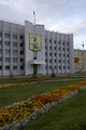 Arkhangelsk city administration