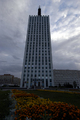 The tallest office building
