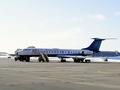 TU-134 Arkhangelsk airlines
