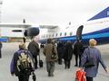 Arkhangelsk airlines