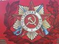 Soviet slogan