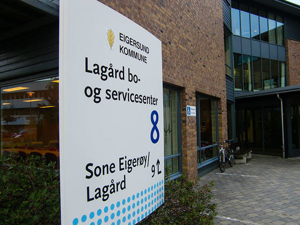 Lagård bo- og servicesenter