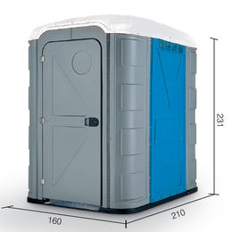 Handikap toalettkabiner med tank go vask