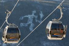 Gondolen i Hafjell_224x150.jpg
