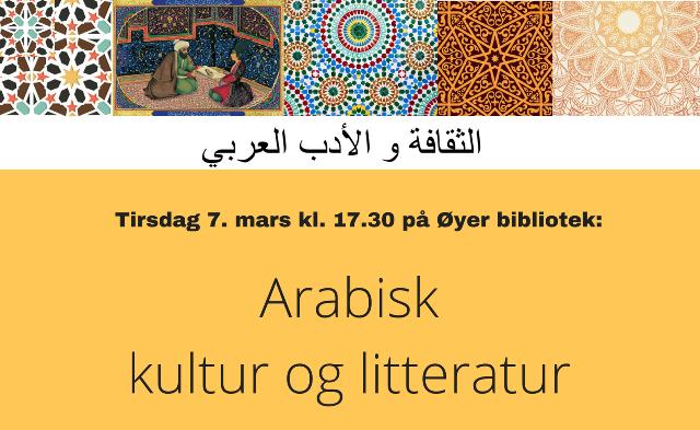 Arabisk kultur Utsnitt