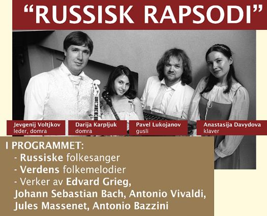 Russisk solistensemble