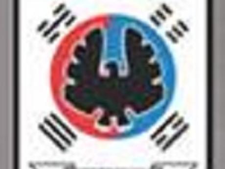 Islev tdk logo