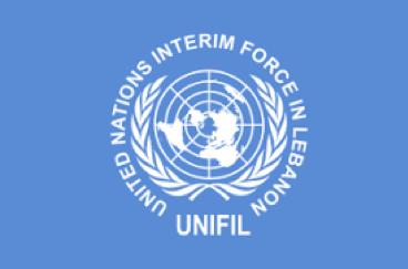 unifil logo.png