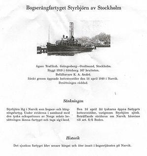 1f-Svenskt-sjofolk-i-krig_mindre
