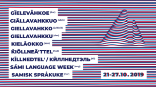 Giellavahkku_FB_Event Photo_1920x1080_1 (002)_1000x563