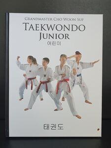 juniorbok-2020