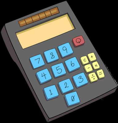 kalkulator-ill